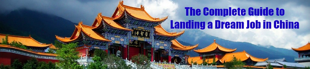 The Complete Guide to Landing a Dream Job Teaching in China